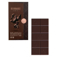 Dark Chocolate 75% with Cocoa Nibs Tablet